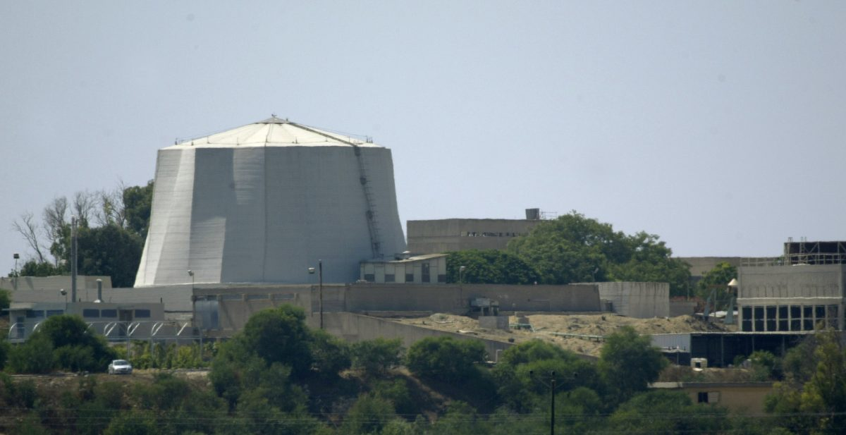 A view of Israel's Sorek nuclear reactor center near the central Israeli town of Yavne. July 5, 2004. (AP Photo, file photo)