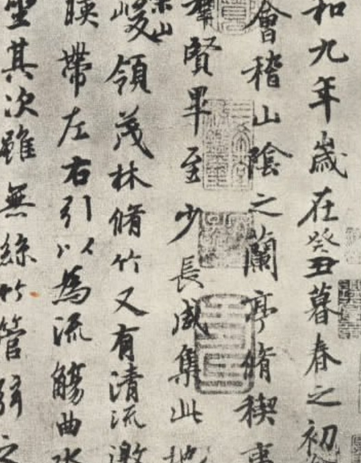 Chinese language shaped my notion of time