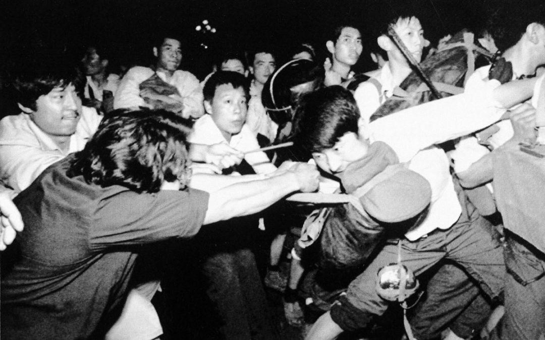 Remembering Tiananmen. Or not