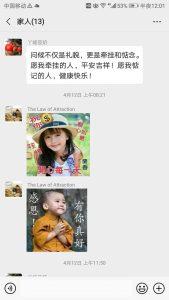 elderly,grandmother,China,COVID-19