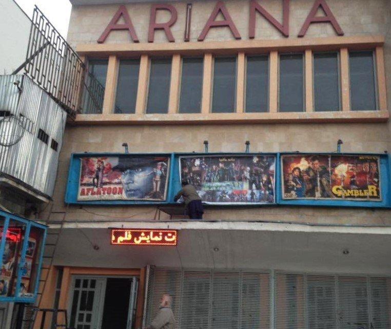 cinema,Afghanistan